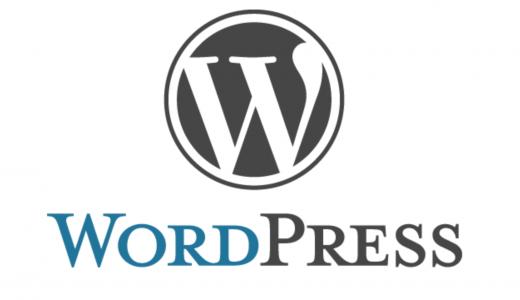 簡単!エックスサーバーにWordpressをインストールする方法!