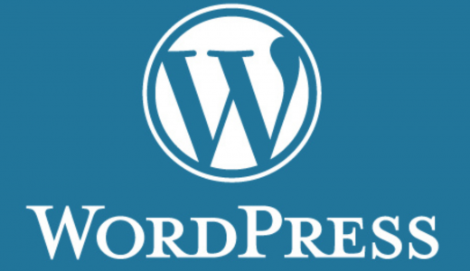 WordPressでまずやるべき初期設定3つのポイント