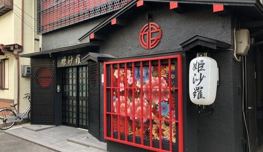 【日本最安値】大阪の信太山新地の体験談とおすすめの店・料金・遊び方・口コミのまとめ