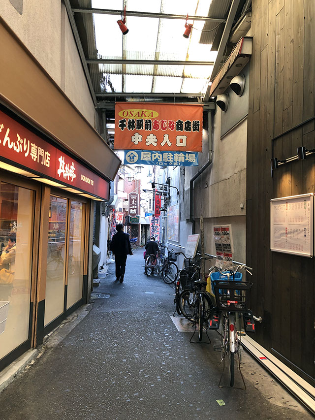 滝井新地の近く千林商店街