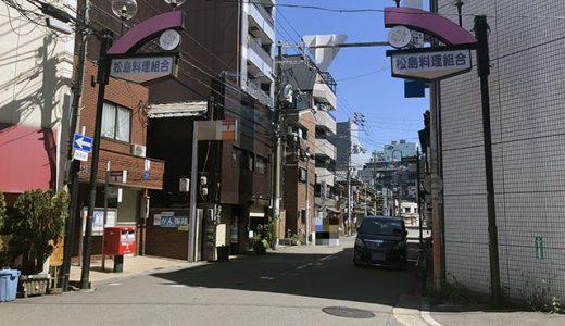 大阪の松島新地の遊郭体験談とおすすめの店|遊び方・値段・営業時間まとめ