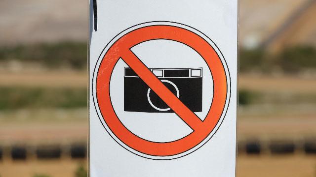 滝井新地は撮影禁止