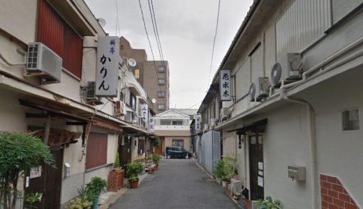 大阪の『滝井新地』遊郭体験談|遊び方・評判・口コミまとめ
