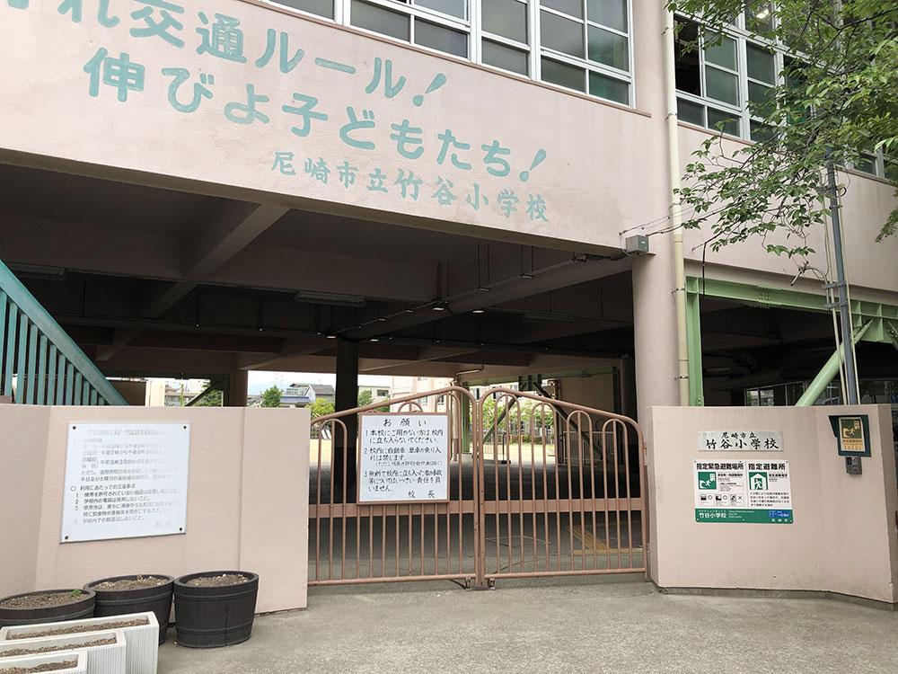 かんなみ新地の近く竹谷小学校