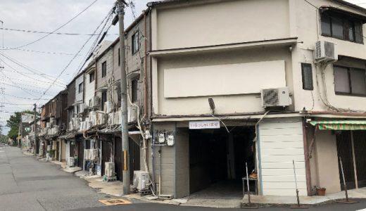 【コスパ日本一】尼崎「かんなみ新地」の体験談と営業時間・料金・遊び方まとめ