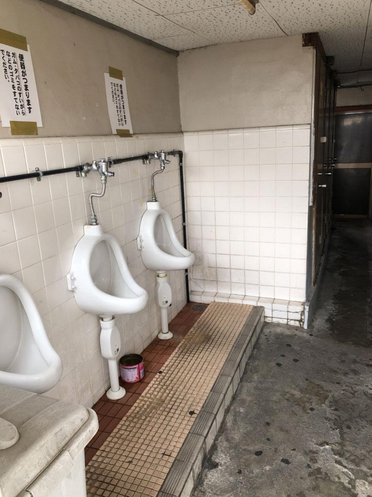 かんなみ新地のトイレ
