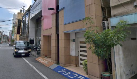 吉原ソープ『ショコラ』のNN体験談|おすすめ嬢・口コミ・料金まとめ