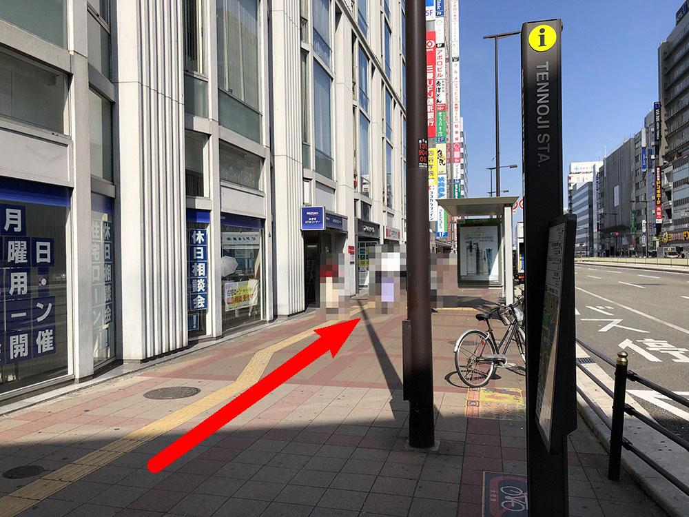 天王寺駅から飛田新地への行き方