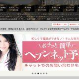 グランドオペラ東京のサムネイル
