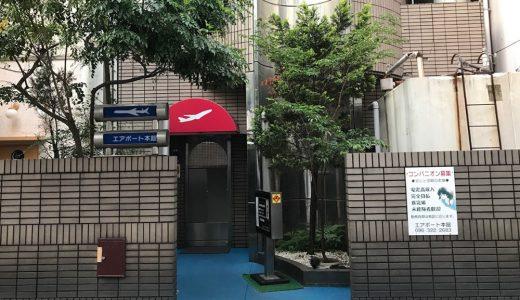 熊本ソープ『エアポート本館』でNN体験談|料金・評判・口コミまとめ