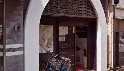 【ギャル専門店】ティンカーベル吉原ソープランドの体験談|評判・口コミ・総額料金まとめ