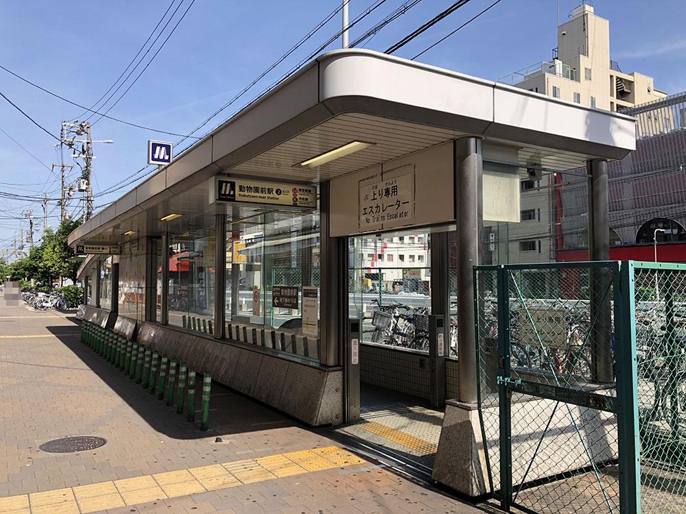 動物園前駅から飛田新地への行き方