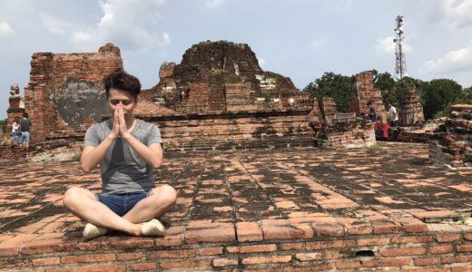 タイの世界遺産アユタヤ遺跡で歴史を感じる