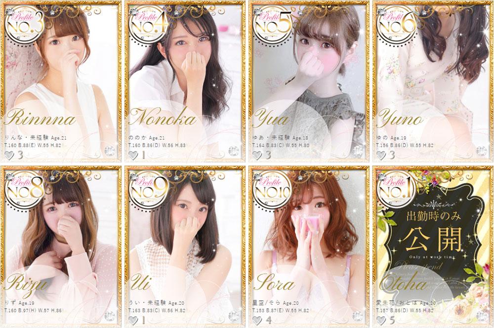 プロフィール大阪の女の子達