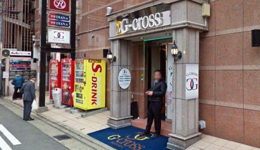 G-CROSS(ジークロス)中洲ソープの口コミ・評判は?おすすめ嬢や料金を体験談から解説