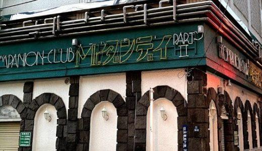 吉原ソープ「ミスターダンディ・パートⅡ」はNS/NN可?口コミや料金・おすすめ嬢を体験談から解説