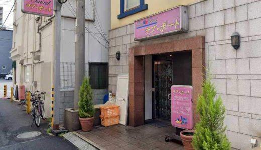 【体験談】吉原ソープ「ラブボート」はNS/NN可?口コミや料金・おすすめ嬢を公開