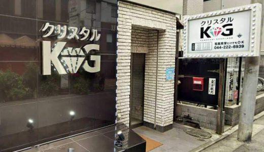 【体験談】川崎ソープ「クリスタル京都南町」はNS/NN可?口コミや料金・おすすめ嬢を公開