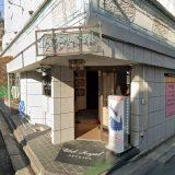【体験談】福原ソープ「クラブロイヤル」はNS/NN可?口コミや料金・おすすめ嬢を公開