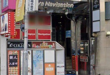 【体験談】名古屋のヘルス「FRONTIER(フロンティア)」は本番(基盤)可?口コミや料金・おすすめ嬢を公開