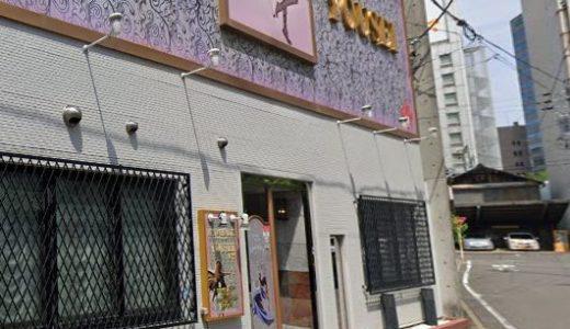 【体験談】名古屋のヘルス「妖精」は本番(基盤)可?口コミや料金・おすすめ嬢を公開