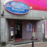 【体験談】池袋ソープ「ミス千姫」はNS/NN可?口コミや料金・おすすめ嬢を公開