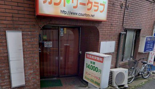 【体験談】栄町のソープ「カントリークラブ」はNS/NN可?口コミや料金・おすすめ嬢を公開