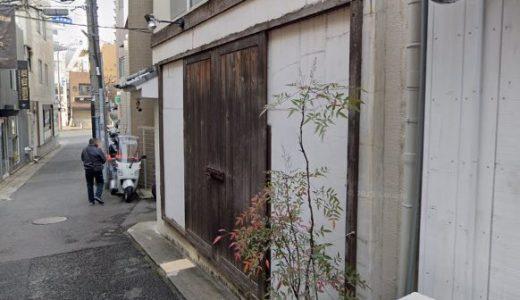 【体験談】神戸発のデリヘル「やんちゃな子猫神戸元町店」は本番(基盤)可?口コミや料金・おすすめ嬢を公開