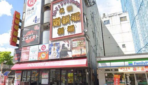 【体験談】札幌のヘルス「ドMなバニーちゃんすすきの店」は本番(基盤)可?口コミや料金・おすすめ嬢を公開