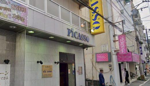 【体験談】熊本のソープ「ピカソ(PICASSO)」はNS/NN可?口コミや料金・おすすめ嬢を公開