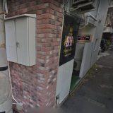 【体験談】徳島のソープ「べっぴんハウス」はNS/NN可?口コミや料金・おすすめ嬢を公開