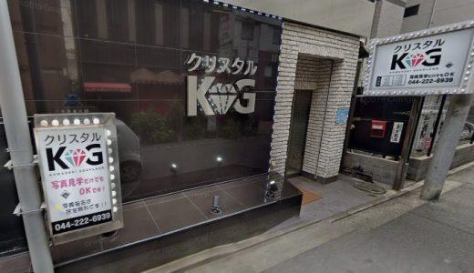 【体験談】川崎ソープ「クリスタル京都」はNS/NN可?口コミや料金・おすすめ嬢を公開