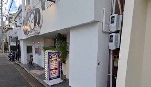 【体験談】福原のソープ「グッド」はNS/NN可?口コミや料金・おすすめ嬢を公開