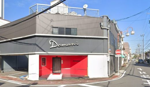 【体験談】名古屋のソープ「ドマーニ」はNS/NN可?口コミや料金・おすすめ嬢を公開