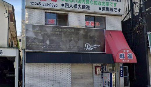 【体験談】横浜のピンサロ「パイレーツ」は本番(基盤)可?口コミや料金・おすすめ嬢を公開