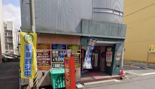 【体験談】大阪のヘルス「リッチドールパート2梅田」は本番(基盤)可?口コミや料金・おすすめ嬢を公開