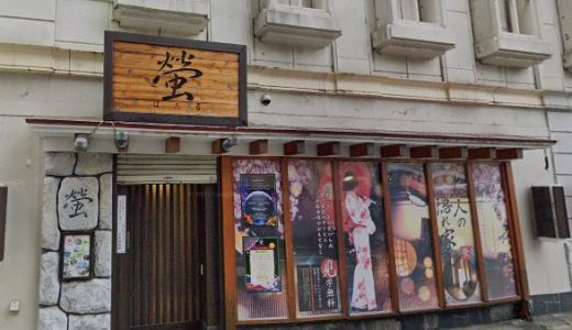 【体験談】横浜の「YESグループヨコハマ 螢(ほたる)」は本番(基盤)可?口コミや料金・おすすめ嬢を公開