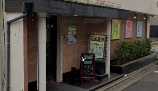 【体験談】川崎ソープ「エデン」はNS/NN可?口コミや料金・おすすめ嬢を公開