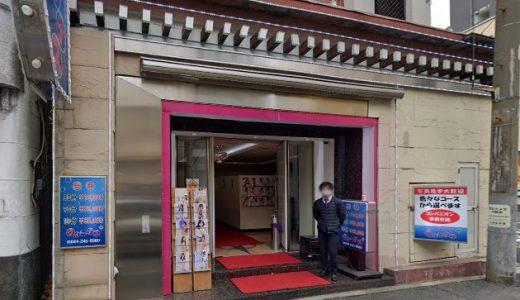 【体験談】川崎ソープ「ヴィーナス」はNS/NN可?口コミや料金・おすすめ嬢を公開