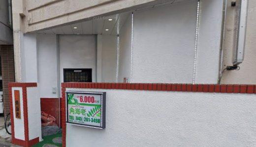 【体験談】横浜福富町のソープ「横浜角海老」はNS/NN可?口コミや料金・おすすめ嬢を公開