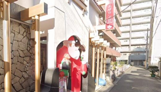 【体験談】横浜福富町のソープ「F-1(エフワン)」はNS/NN可?口コミや料金・おすすめ嬢を公開