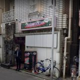 【体験談】川崎堀之内のソープ「#キスしか勝たん。全力!!乙女坂46」はNS/NN可?口コミや料金・おすすめ嬢を公開