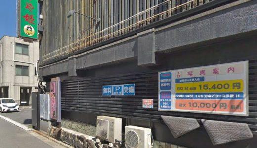 【体験談】川崎堀之内のソープ「純和風かぐや姫」はNS/NN可?口コミや料金・おすすめ嬢を公開
