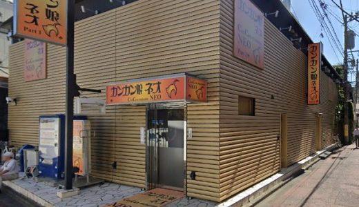 【体験談】川崎堀之内のソープ「カンカン娘ネオ」はNS/NN可?口コミや料金・おすすめ嬢を公開