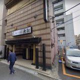 【体験談】川崎南町のソープ「無敵(ムテキ)」はNS/NN可?口コミや料金・おすすめ嬢を公開