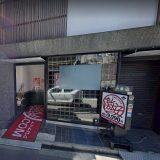 【体験談】川崎堀之内のソープ「激安ドットコム」はNS/NN可?口コミや料金・おすすめ嬢を公開