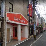【体験談】熊本のソープ「SUZUME(スズメ)」はNS/NN可?口コミや料金・おすすめ嬢を公開