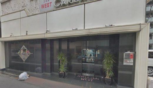 【体験談】川崎南町ソープ「シェルクラブ・ウエスト」はNS/NN可?口コミや料金・おすすめ嬢を公開