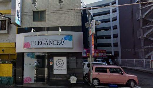 【体験談】熊本のソープ「エレガンス」はNS/NN可?口コミや料金・おすすめ嬢を公開