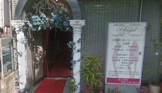 【体験談】熊本のソープ「メンバーズエンゼル」はNS/NN可?口コミや料金・おすすめ嬢を公開